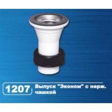 Выпуск с нержавеющей чашкой 70мм 30981207