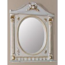 Зеркало Napoleon 87/95