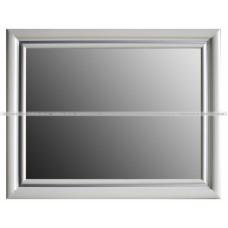 Зеркало  ATOLL JULIA   750*950*25