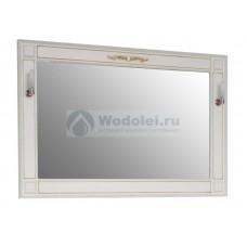 Зеркало Atoll Прага crema 800*1200*80